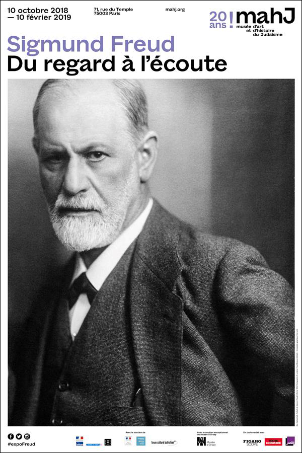 expo freud - affiche